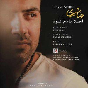 Reza Shiri Ghashang Halam Bade Video 300x300 - دانلود ویدیو جدید رضا شیری به نام قشنگ حالم بده