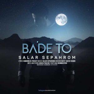Salar Sepahrom Bade To 300x300 - دانلود آهنگ جدید سالار سپهرم به نام بعد تو