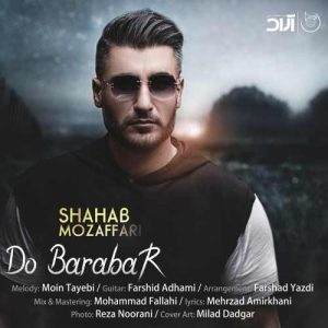 Shahab Mozaffari 2 Barabar 300x300 - دانلود آهنگ جدید شهاب مظفری به نام دو برابر