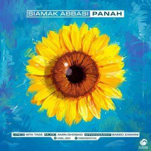 Siamak Abbasi Panah 300x300 - دانلود آهنگ جدید سیامک عباسی به نام پناه