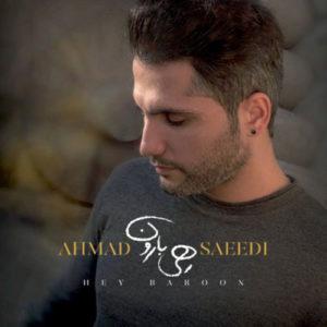 Ahmad Saeedi Hey Baroon 300x300 - دانلود آهنگ جدید احمد سعیدی به نام هی بارون
