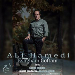 Ali Hamedi Eshgham Goftam 300x300 - دانلود آهنگ جدید علی حامدی به نام عشقم گقتم