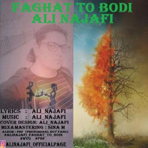 Ali Najafi Faghat To Boodi 300x300 - دانلود آهنگ جدید علی نجفی به نام فقط تو بودی