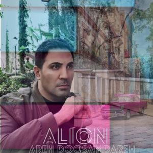 Alion Areh Doosam Dareh 300x300 - دانلود آهنگ جدید علیان به نام آره دوسم داره