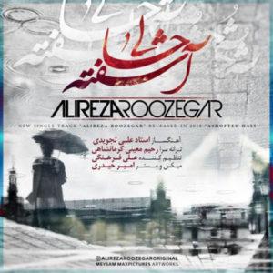 Alireza Roozegar Ashofte Hali 300x300 - دانلود آهنگ جدید علیرضا روزگار به نام آشفته حالی