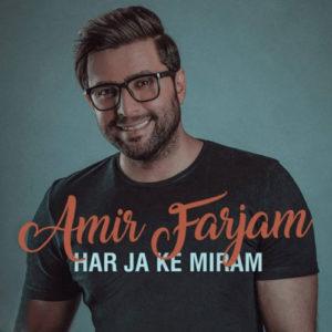 Amir Farjam Har Ja Ke Miram 300x300 - دانلود آهنگ جدید امیر فرجام به نام هر جا که میرم