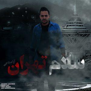 Ara Salahi Salam Tehran 300x300 - دانلود آهنگ جدید آرا صلاحی به نام سلام تهران