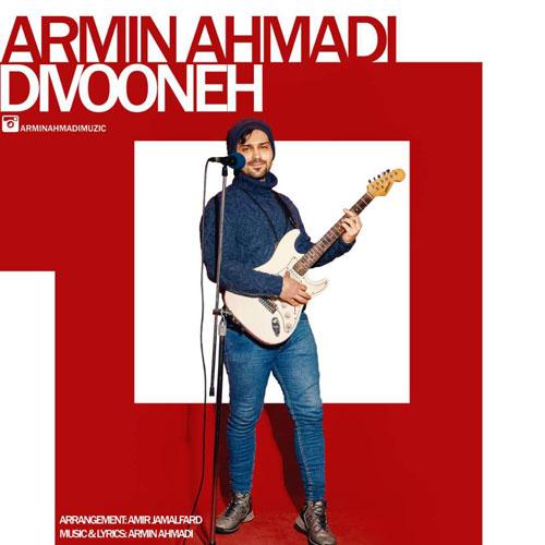 دانلود آهنگ جدید آرمین احمدی به نام دیوونه