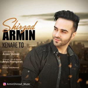 Armin Shirzad Kenare To 300x300 - دانلود آهنگ جدید آرمین شیرزاد به نام کنار تو