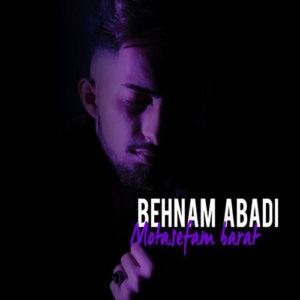 Behnam Abadi Motasefam Barat 300x300 - دانلود آهنگ جدید بهنام ابدی به نام متاسفم برات