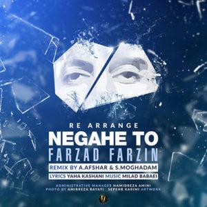 Farzad Farzin Negahe To Remix 300x300 - دانلود رمیکس جدید فرزاد فرزین به نام نگاه تو