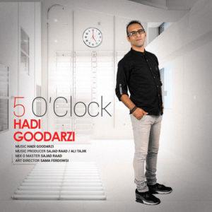 Hadi Goodarzi 5 O Clock 300x300 - ساعت 5 از هادی گودرزی