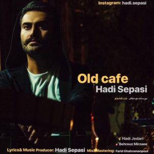 Hadi Sepasi Old Cafe 300x300 - کافه قدیمی از هادی سپاسی
