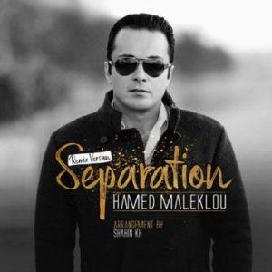 Hamed Maleklou Separation 300x300 - دانلود آهنگ جدید حامد ملک لو به نام جدایی