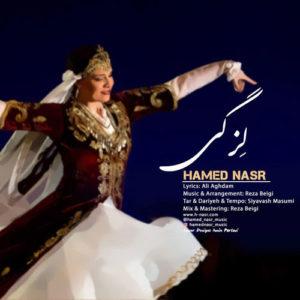 Hamed Nasr Lezgi 300x300 - دانلود آهنگ جدید حامد نصر به نام لزگی