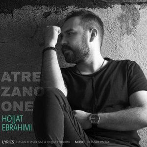 Hojjat Ebrahimi Atre Zanoone 300x300 - دانلود آهنگ جدید حجت ابراهیمی به نام عطر زنونه
