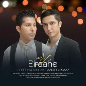 Hossein Ft. Alireza Sandoghsaz Biraahe 300x300 - دانلود آهنگ جدید حسین صندوقساز و علیرضا صندوقساز به نام بی راهه
