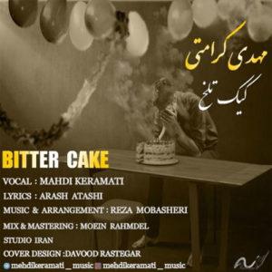 Mahdi Keramati Bitter Cake 300x300 - دانلود آهنگ جدید مهدی کرامتی به نام کیک تلخ