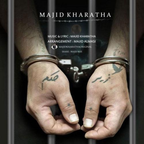 Majid Kharatha Zire Hokm - دانلود آهنگ جدید مجید خراطها به نام زیر حکم