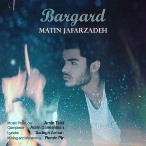 Matin Jafarzadeh Bargard 300x300 - دانلود آهنگ جدید متین جعفرزاده به نام برگرد