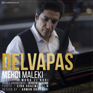 Mehdi Maleki Delvapas 300x300 - دانلود آهنگ جدید مهدی ملکی به نام دلواپس