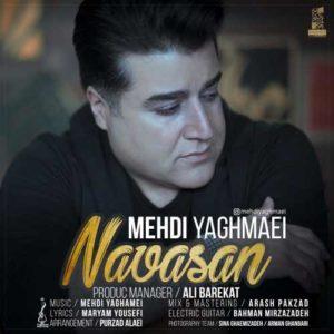Mehdi Yaghmaei Navasan 300x300 - دانلود آهنگ جدید مهدی یغمایی به نام نوسان