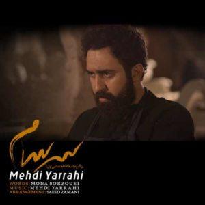 Mehdi Yarrahi Sarsaam 300x300 - دانلود آهنگ جدید مهدی یراحی به نام سرسام