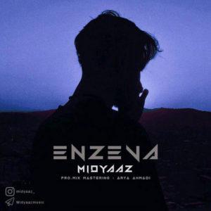 Midyaaz Enzeva 300x300 - دانلود آهنگ جدید میدیاز به نام انزوا