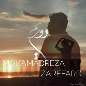 Mohamadreza Zarefard Dourim 300x300 - دانلود آهنگ جدید محمدرضا زارع فرد به نام دوریم