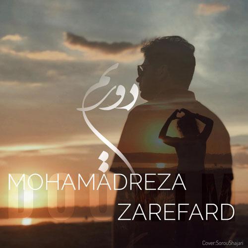 دانلود آهنگ جدید محمدرضا زارع فرد به نام دوریم