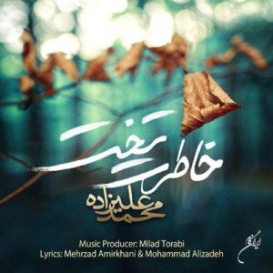 Mohammad Alizadeh Khateret Takht 300x300 - دانلود آهنگ جدید محمد علیزاده به نام خاطرت تخت