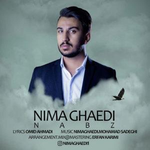 Nima Ghaedi Nabz 300x300 - نبض از نیما قائدی