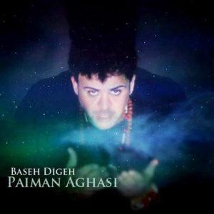 Paiman Aghasi Baseh Digeh 300x300 - دانلود آهنگ جدید پیمان آغاسی به نام بسه ديگه