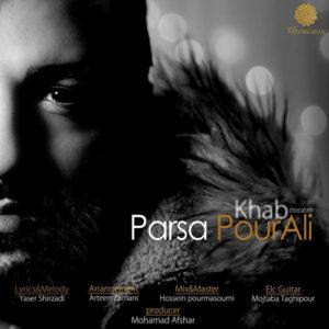 Parsa PourAli Khab 300x300 - دانلود آهنگ جدید پارسا پورعلی به نام خواب