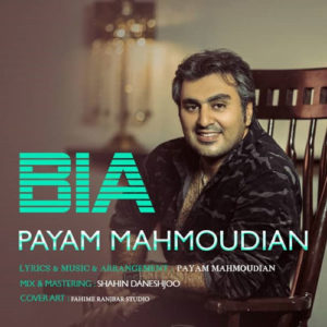 Payam Mahmoudian Bia 300x300 - دانلود آهنگ جدید پیام محمودیان به نام بیا