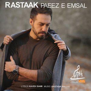 Rastaak Paeeze Emsal 300x300 - دانلود آهنگ جدید رستاک به نام پاییز امسال