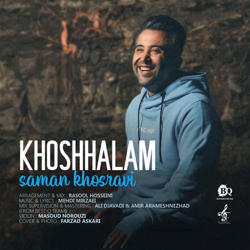 Saman Khosravi Khoshhalam - دانلود آهنگ جدید سامان خسروی به نام خوشحالم