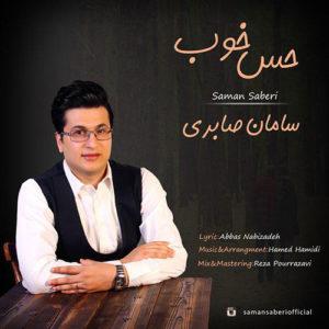 Saman Saberi Hesse Khoob 300x300 - دانلود آهنگ جدید سامان صابری به نام حس خوب