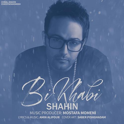 Shahin Bi Khabi - دانلود آهنگ جدید شاهین به نام بی خوابی
