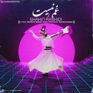 Shahin Rashidi Ghami Nist 300x300 - دانلود آهنگ جدید شاهین رشیدی به نام غمی نیست