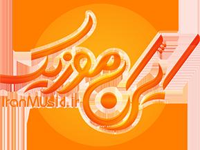 ایران موزیک
