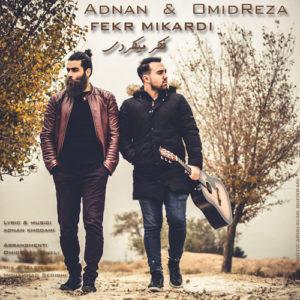 Adnan And Omid Reza Fekr Mikardi 300x300 - دانلود آهنگ جدید عدنان و امیدرضا به نام فکر میکردی