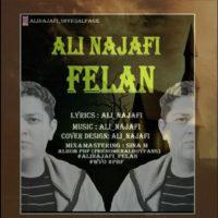 دانلود آهنگ جدید علی نجفی به نام فعلا