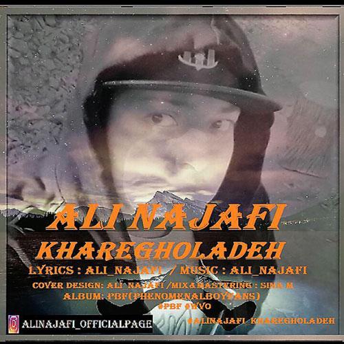 دانلود آهنگ جدید علی نجفی به نام خارق العاده