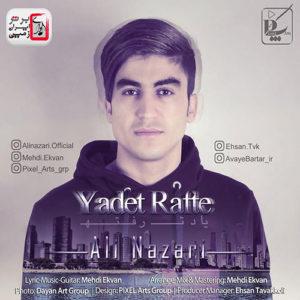 Ali Nazari Yadet Rafteh 300x300 - دانلود آهنگ جدید علی نظری به نام یادت رفته