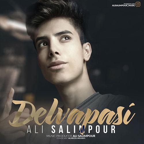 Ali SalimPour Delvapasi - دانلود آهنگ جدید علی سلیم پور به نام دلواپسی