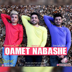 Armin Lio Ft. Moein Geo Dariush Ario Qamet Nabashe 300x300 - دانلود آهنگ جدید آرمین لیو به نام غمت نباشه