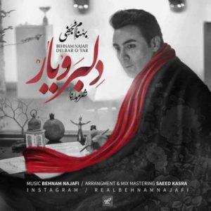 Behnam Najafi Delbar O Yar 300x300 - دانلود آهنگ جدید بهنام نجفی به نام دلبر و یار