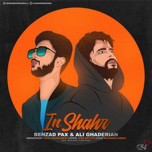 Behzad Pax Ali Ghaderian In Shahr 300x300 - دانلود آهنگ جدید بهزاد پکس و علی قادریان به نام این شهر