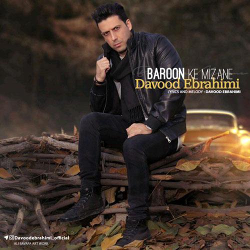 دانلود آهنگ جدید داوود ابراهیمی به نام بارون که میزنه